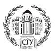 Саратовский национальный исследовательский государственный университет имени Н.Г.Чернышевскогo