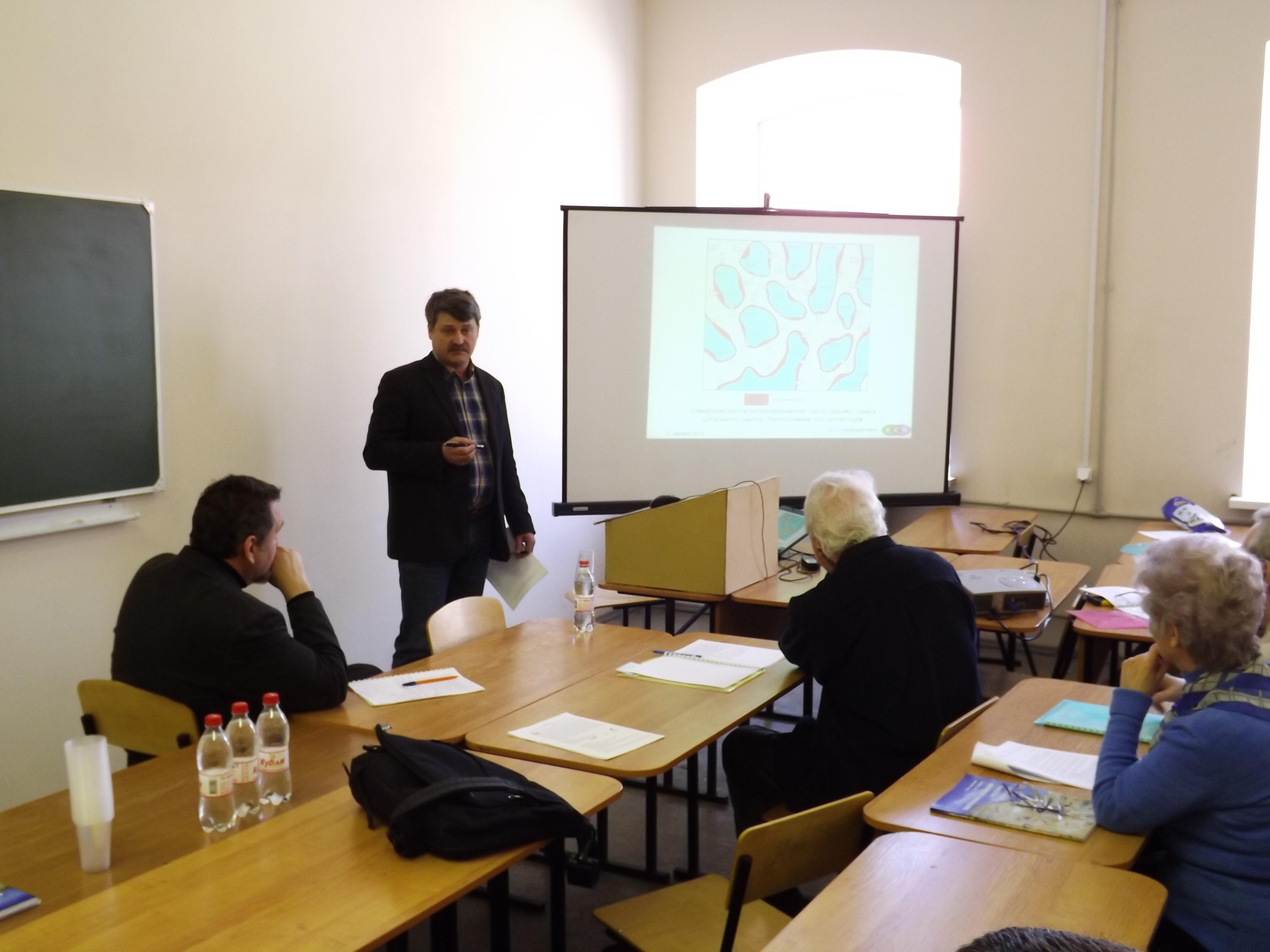 Украина обучение геолог бесплатное обучение китайскому языку онлайн бесплатно