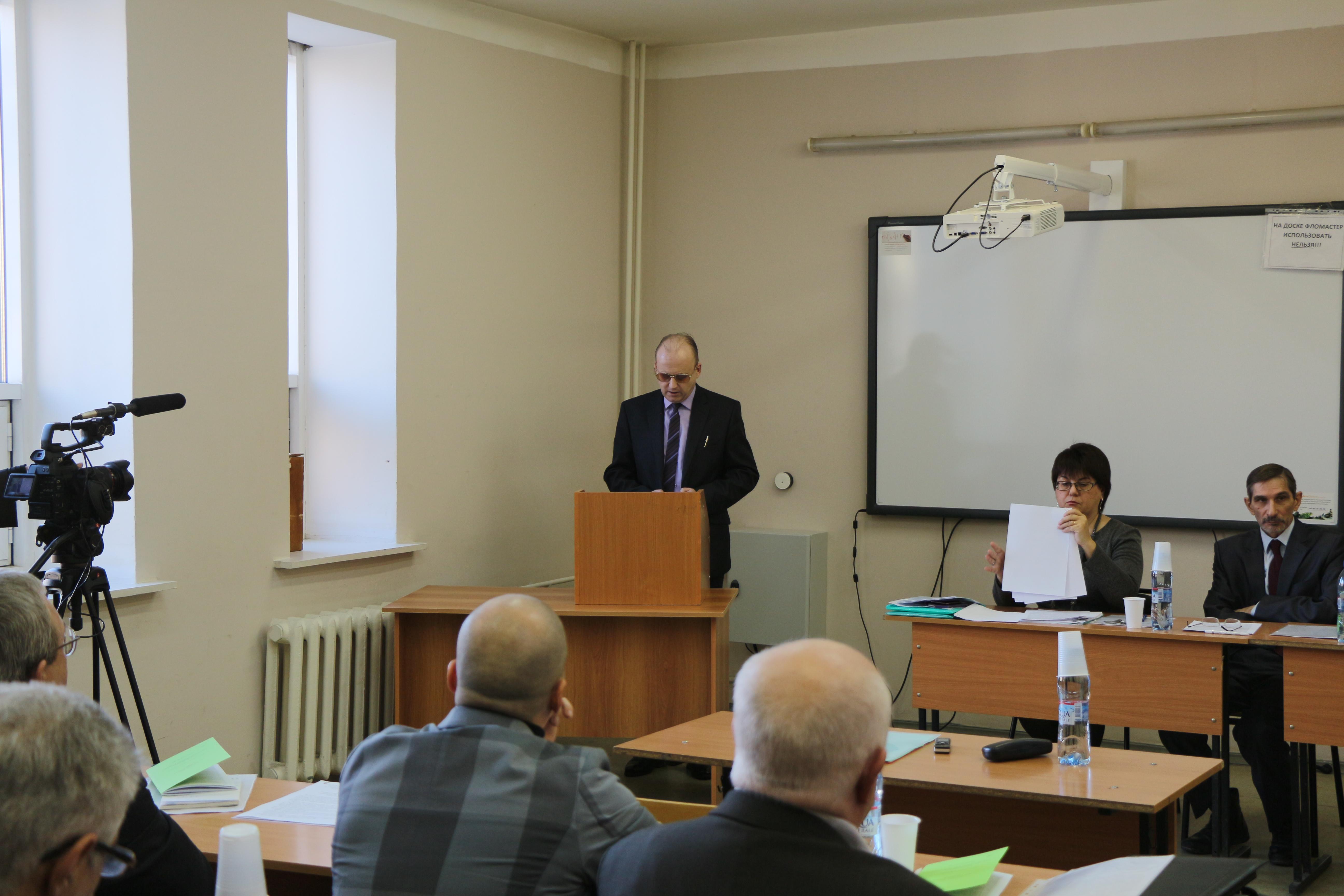 Состоялась защита докторской диссертации по истории СГУ  Состоялась защита докторской диссертации по истории