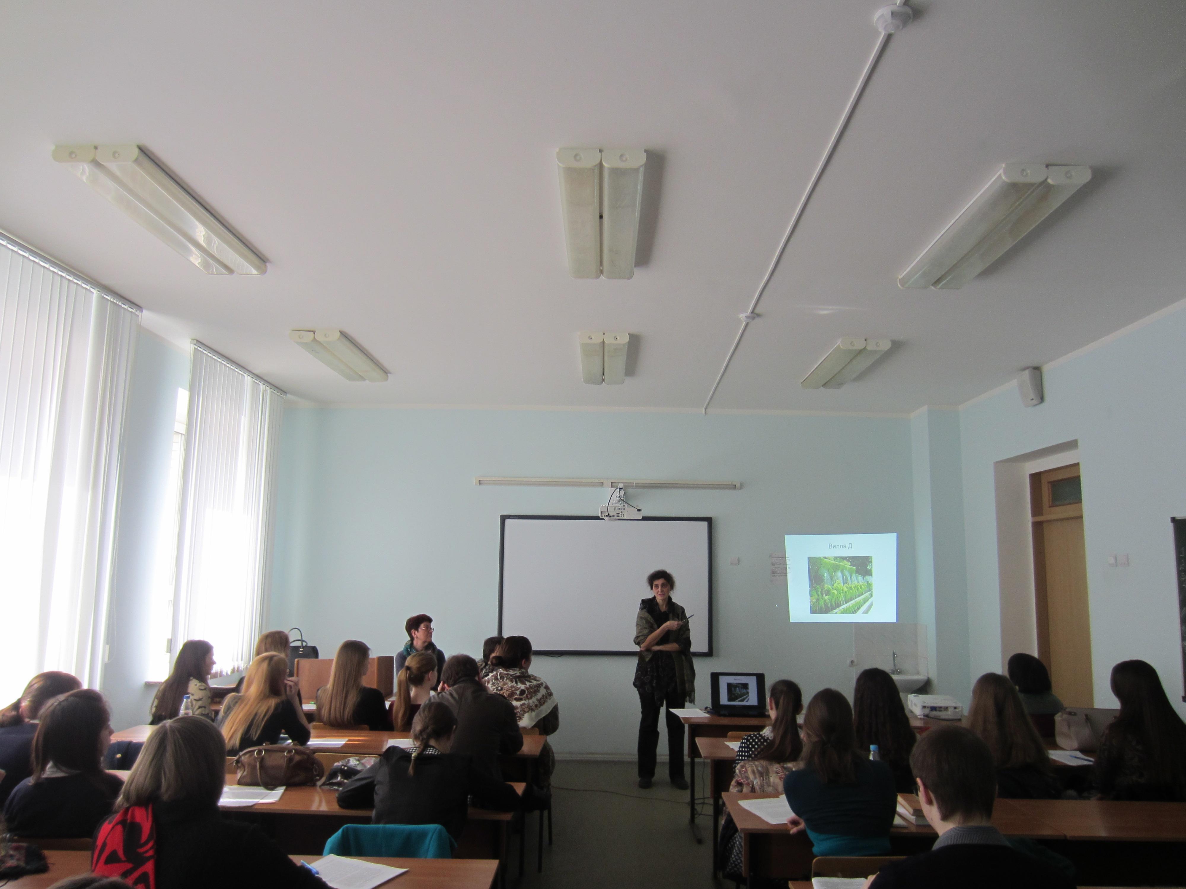 1 современные образовательные технологии москва
