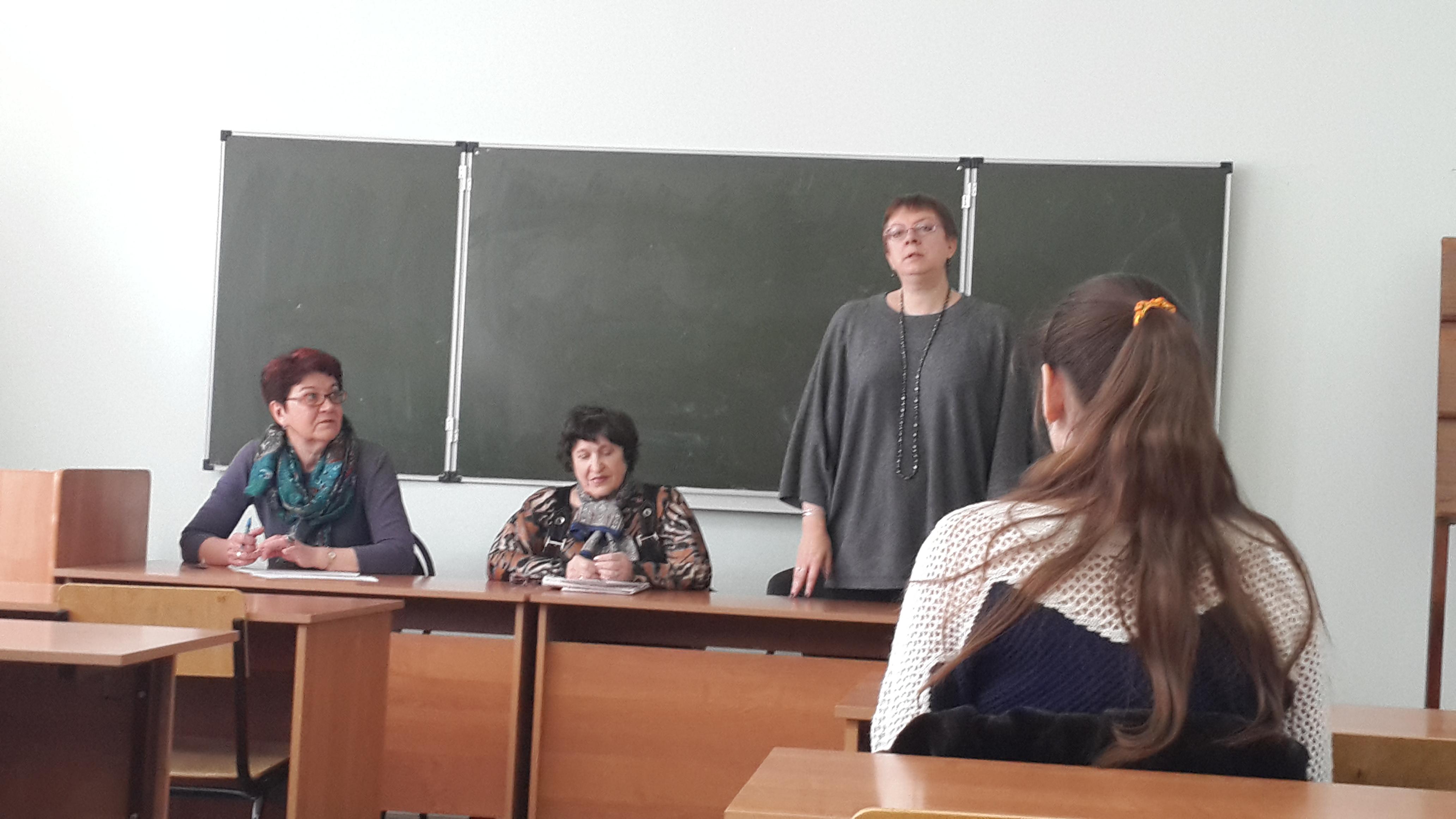 09122016 в ужт успешно прошла ii всероссийская научно-практическая конференция студентов социальные реалии