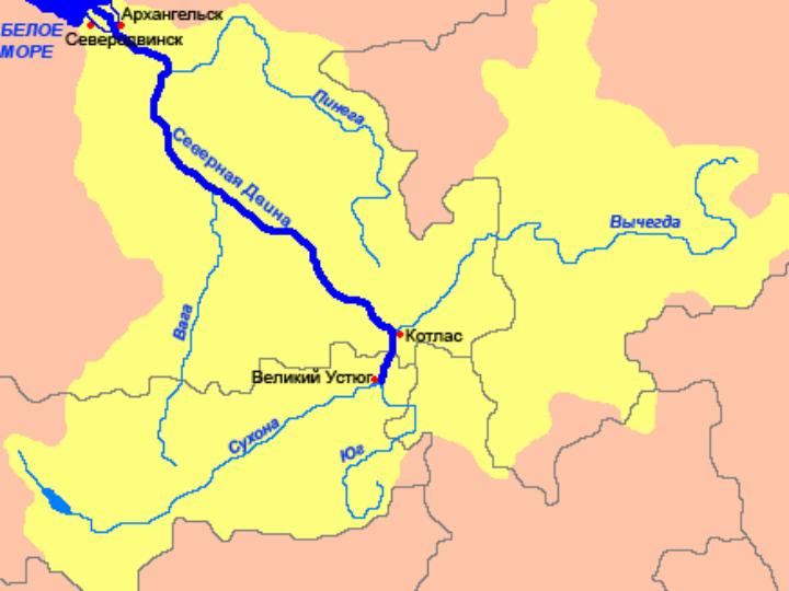 Северная двина река где находится