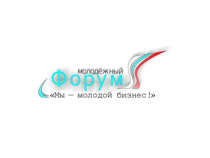 Форум бизнес идеи 2014 производство пескобетона бизнес план