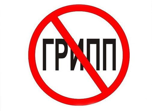 Руководитель Ставрополья Владимиров призвал граждан края пройти вакцинацию против гриппа