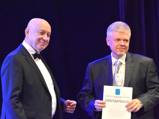 Saratov University Celebrates the 100th Anniversary of Physics and