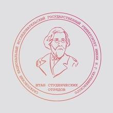 Логотип Штаб студенческих отрядов СГУ имени Н.Г. Чернышевского