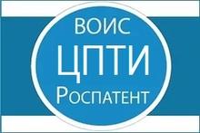Логотип Центр поддержки технологий и инноваций (ЦПТИ)