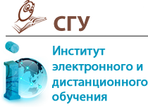Логотип Институт электронного и дистанционного обучения