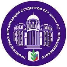 Логотип Профсоюзная организация студентов СГУ