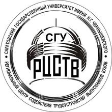 Логотип Региональный центр содействия трудоустройству и адаптации к рынку труда