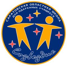 Логотип Летняя школа для одаренных детей