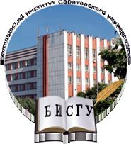 Логотип Балашовский институт