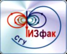 Логотип Физический факультет