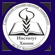 Логотип Институт химии