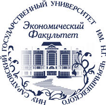 Хоум кредит иркутск режим