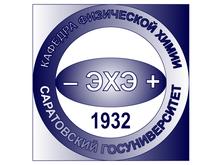 Логотип Кафедра физической химии