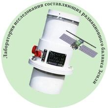 Логотип Лаборатория исследования составляющих радиационного баланса Земли