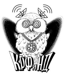 Логотип Учебная лаборатория радиофизики