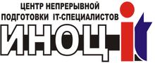 Логотип Образовательный центр непрерывной подготовки IT-специалистов