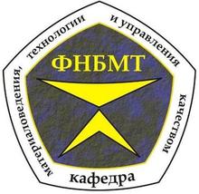 Логотип Кафедра материаловедения, технологии и управления качеством