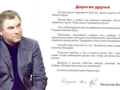 Поздравления трудового коллектива от руководителя