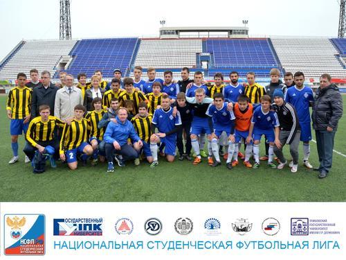 Футболисты СГУ стали победителями саратовского турнира первенства НСФЛ