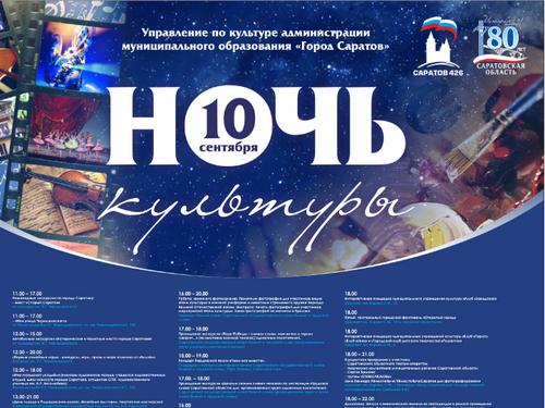 Какие праздники в россии 3 февраля