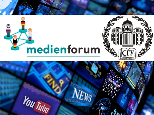 СГУ принял участие в работе первого дня XVII Германо-Российского медиафорума