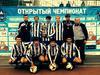 Сборная СГУ по футболу – победитель турниров НФСЛ