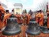 Освящены </br> колокола в храме святых Кирилла и Мефодия