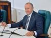 СГУ получил поздравление с Днём Конституции от Губернатора