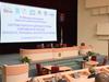 СГУ провёл XI Международный Конституционный Форум