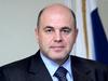 М.В. Мишустин поздравляет СГУ с Днём защитника Отечества