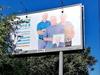 Фотографии династий СГУ украсили билборды Саратова