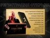 Принимаются заявки на онлайн-конкурс «Студент года СГУ»