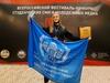 Студенческие медиа СГУ победили в фестивале «Премия StudONE»