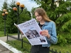 Special Issue of Saratov University for Enrollees Published