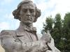Университет отметил день рождения Н.Г. Чернышевского