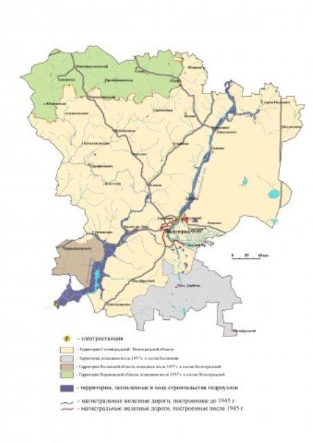 Карта Волгоградской области с
