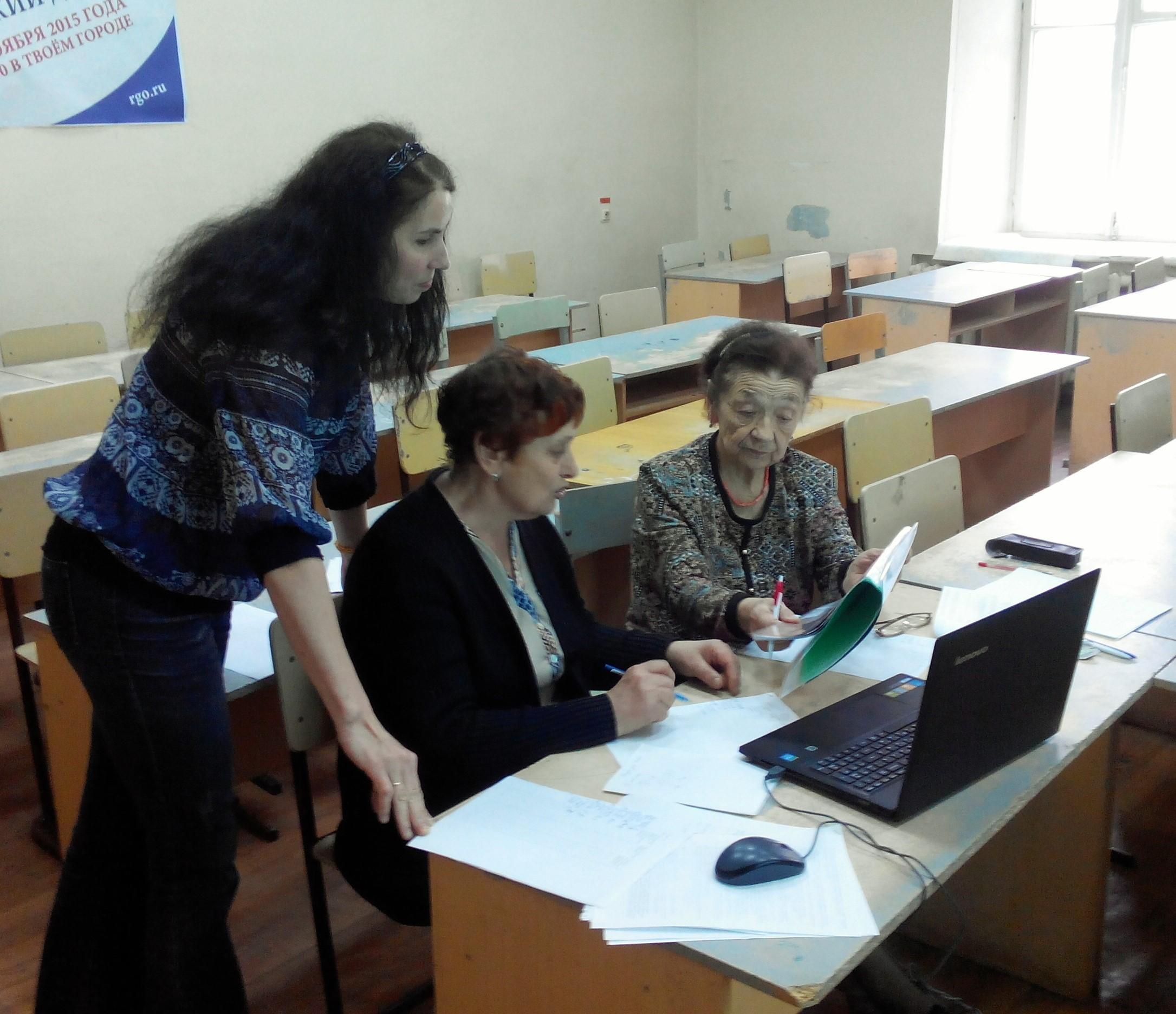 Присланное с телефона от русских студентов 20 фотография